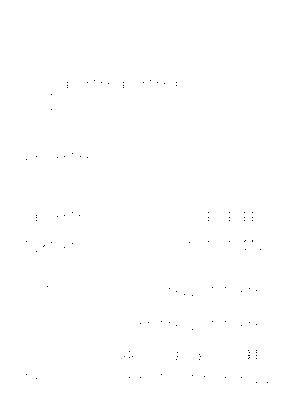 Dlm18014 620182