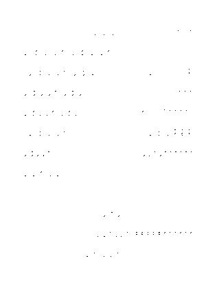 Dlm18166 166