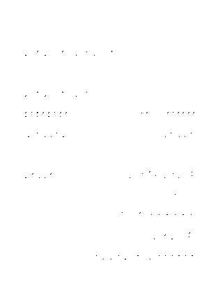 Dlm18166 214