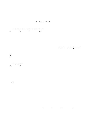 Dlm18166 230