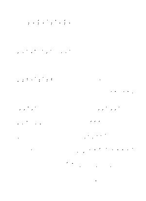 Dlm18166 234