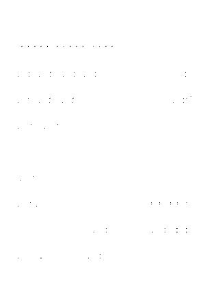 Dlm18166 617696