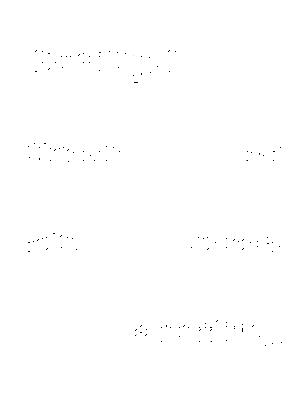 Dlm18484 577523
