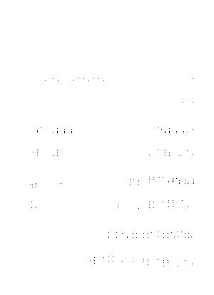 Dlm18552 563493