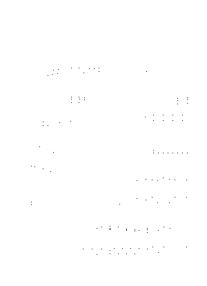 Dlm18552 563497