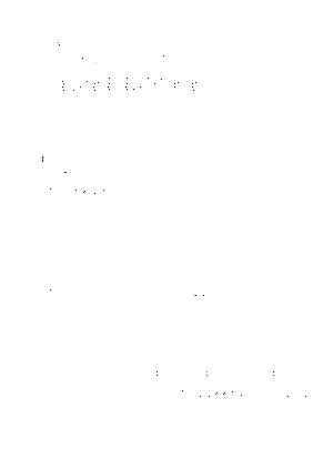 Dlm18559 594984