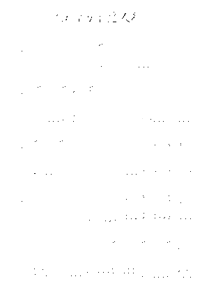 Dlm18604 571665