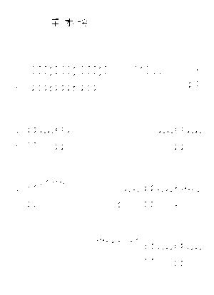 Dlm18628 572778
