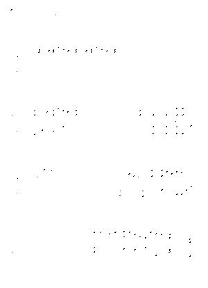 Dlm18628 575989