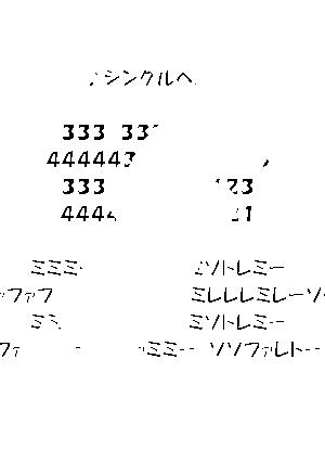 Dlm18981 621379