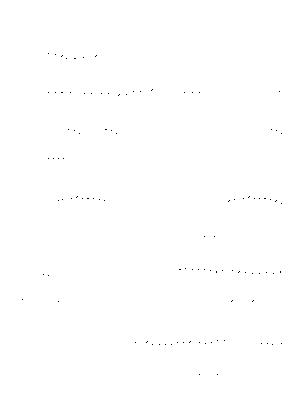 Dlm19035 620031