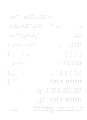 Dlm19154 607257