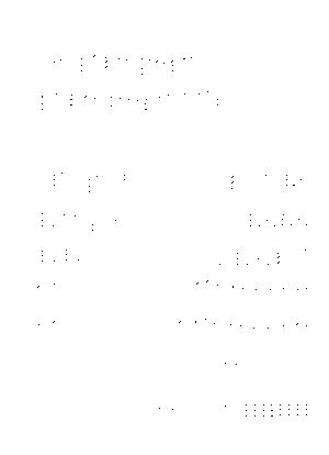 Dlm19154 611096
