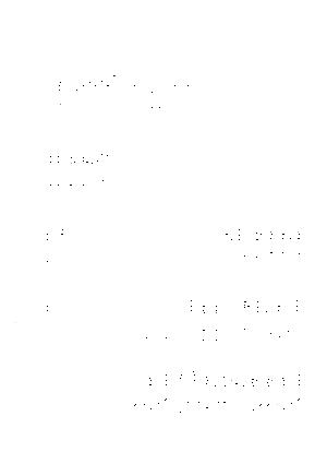 Dlm19189 607609