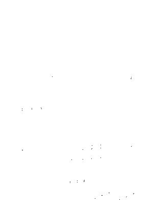 Dlm19290 617223