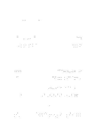 Dlm19387 613657