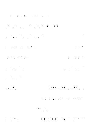 Dlm19528 614997