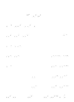 Dlm19528 619709