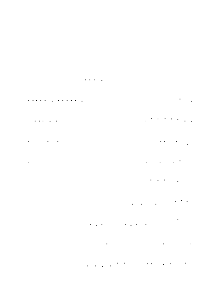 Dlm19599 618031