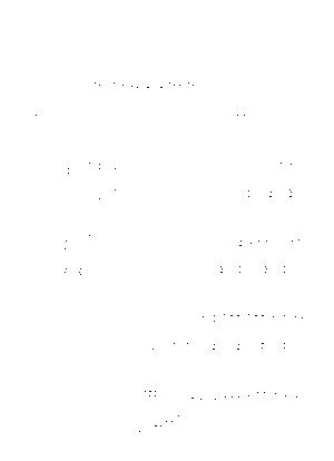 Dlm2862 203459