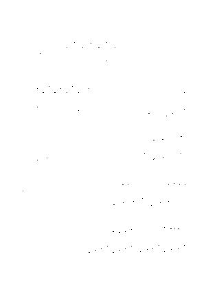 Dlm2862 233093