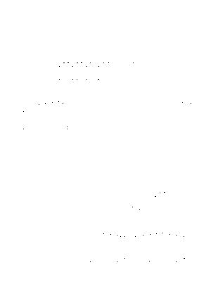 Dlm2862 236651
