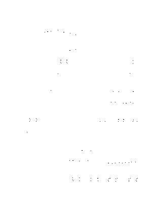 Dlm2862 315696
