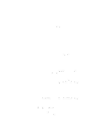 Dlm2862 317216