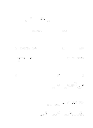 Dlm2862 324269