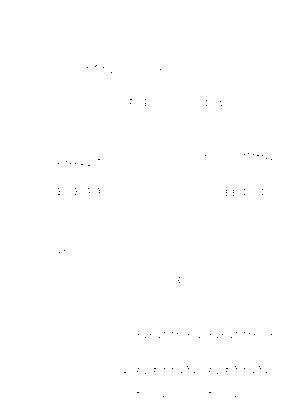Dlm2862 344911