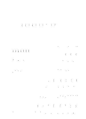 Dlm2862 437713