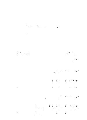 Dlm2862 446374
