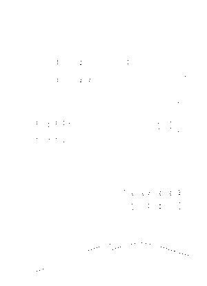 Dlm2862 452029