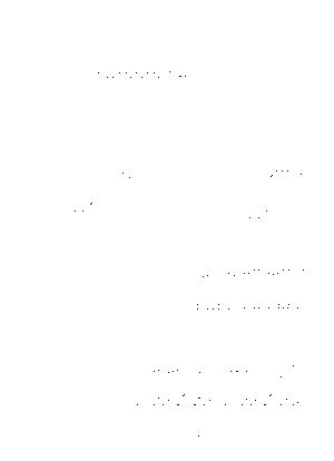 Dlm2862 481526