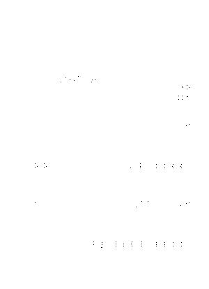 Dlm2862 563179