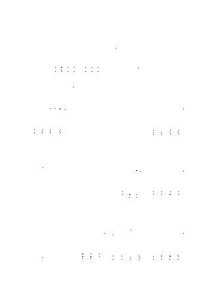 Dlm2862 563807