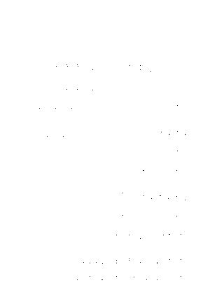 Dlm2862 573563