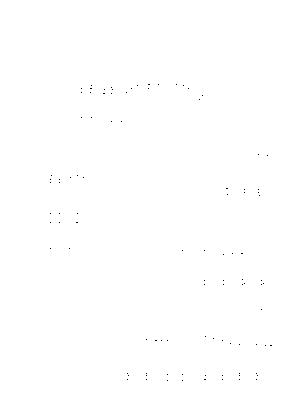 Dlm2862 579296