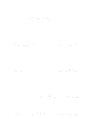 Dlm2862 588568