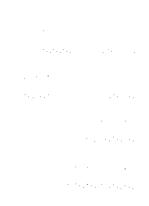 Dlm2862 594919