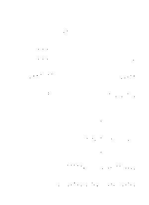 Dlm2862 599408