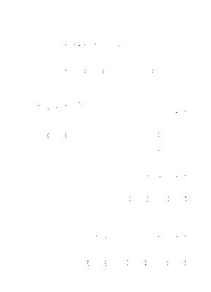 Dlm2862 599774