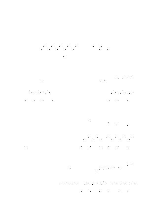 Dlm2862 600756