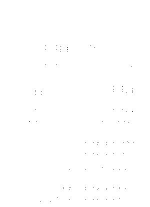 Dlm2862 601088