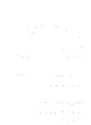 Dlm2862 602963