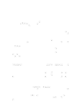 Dlm2862 603659