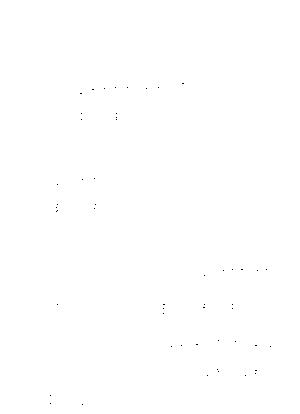 Dlm2862 604195