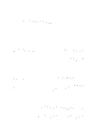 Dlm2862 605333