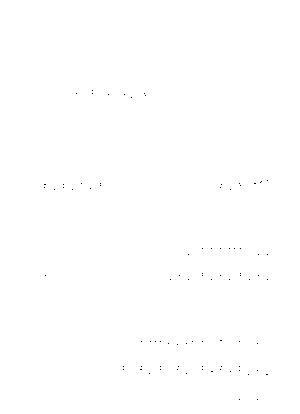 Dlm2862 605563