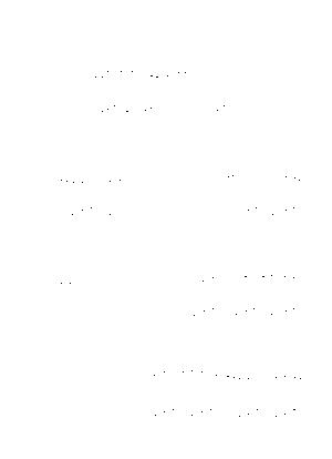 Dlm2862 606155